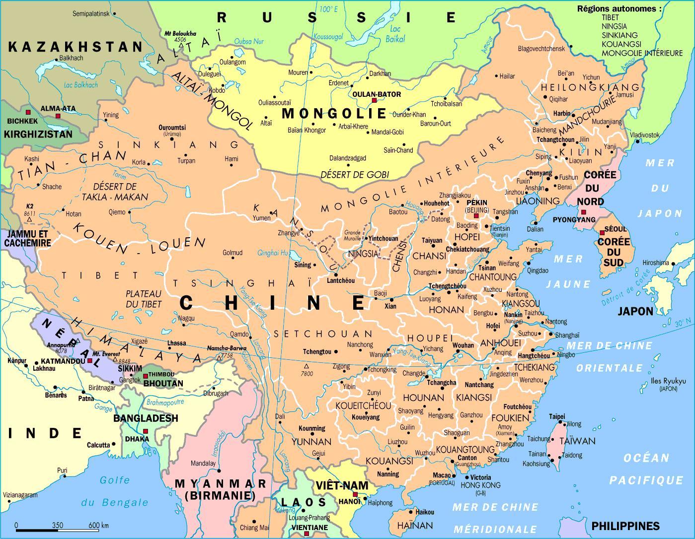 kart av kina Administrative kart over Kina   Kina administrative kart (Øst Asia  kart av kina